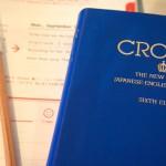 英単語ノート(自分だけの英語辞書)を作る