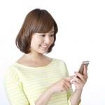 一夜漬けが必要なくなる!! iPhone用旅行英会話アプリが50%オフの350円