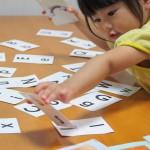日本の英語力はアジア30カ国中27位だった
